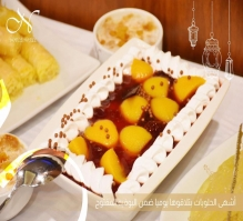 (Iftar) The most delicious sweets you can find in the open buffet throughout the holy month of Ramadan